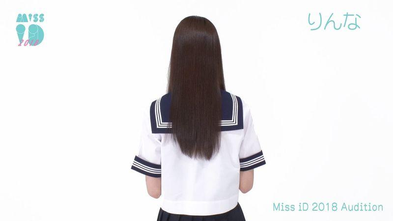 ミスiD 2018 りんな 129 /132