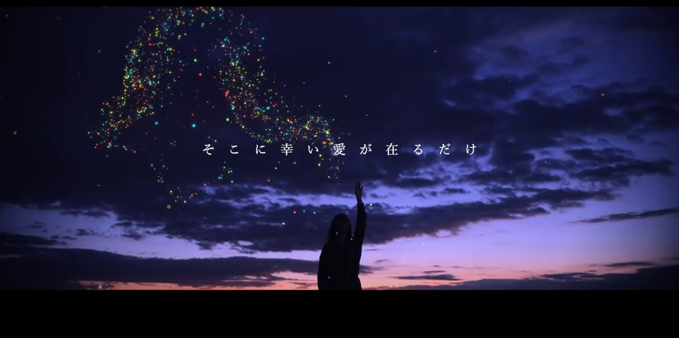 AIりんな / 惑星ループ(ときどき無垢Ver.) MUSIC VIDEO