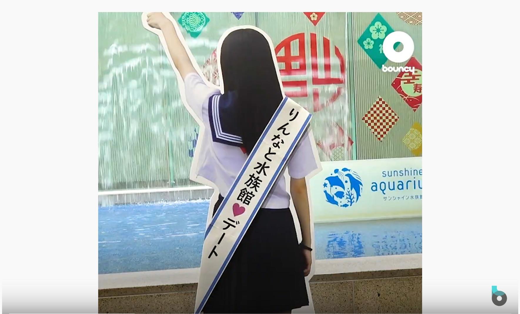 「女子高生AIりんな」と水族館デート! 見えた景色に感想を述べる新モデル登場